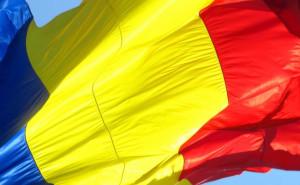 Investire in Romania agevolazioni